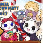 東京ナンジャタウン(池袋サンシャイン内)は特別オールナイト営業でカウントダウンパーティー開催!アイスの振る舞い、年越し限定のメニューも