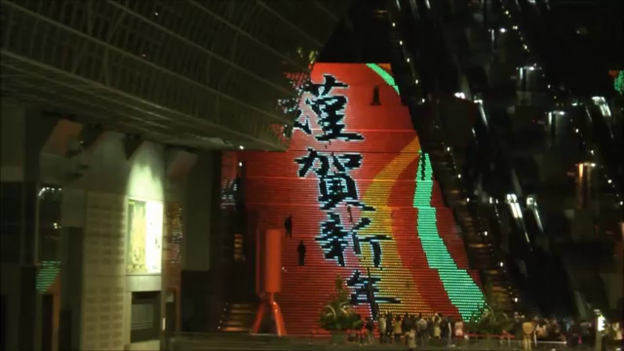 JR京都駅ビルの大階段カウントダウン